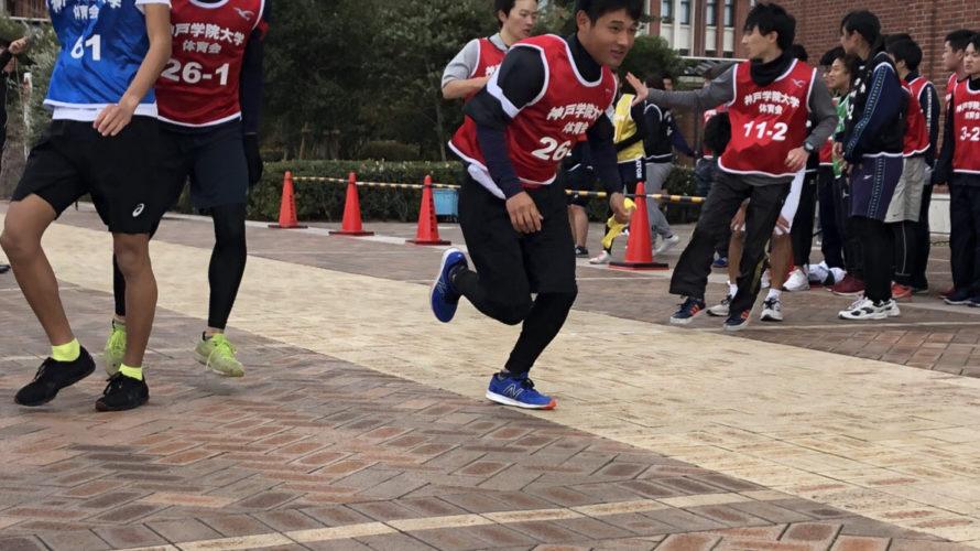 「四大学マラソン大会」に参加しました!